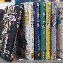 Starter-Death-Note-7-Tomes