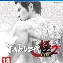 yakuza-kiwami-2