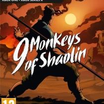 16-9-Monkeys-of-Shaolin